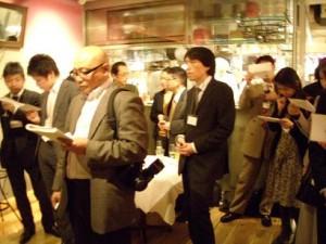 2009 Barley event rp 3