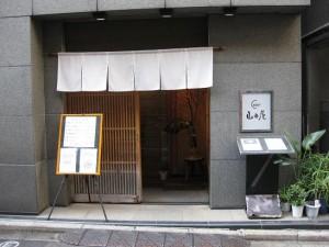 【CADET 山田屋】 〒160-0022 東京都新宿区新宿3-13-9 03-3225-1377