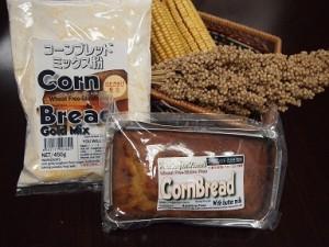 cornbread Azabu